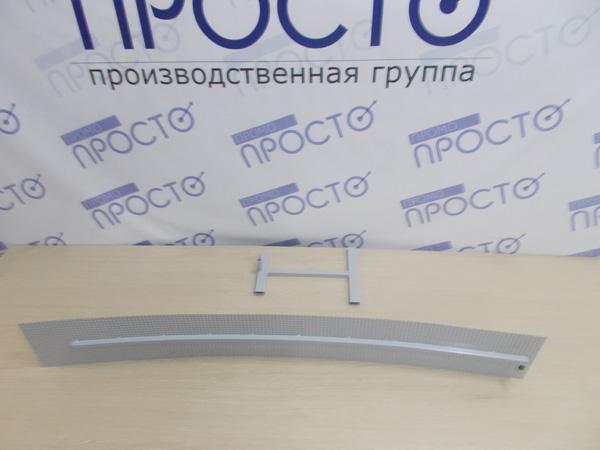 Буклетница парус в разобранном виде / ПромоПРОСТО