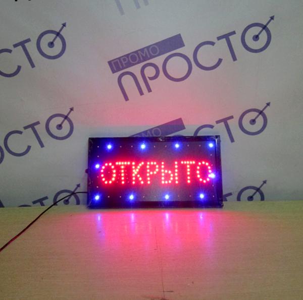 Светильники уличного освещения купить в Москве